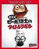 天才犬ピーボ博士のタイムトラベル 3枚組3D・2Dブルーレイ&DVD(初回生産限定) [Blu-ray]