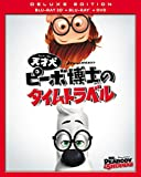 �V�ˌ��s�[�{���m�̃^�C���g���x�� 3���g3D�E2D�u���[���C&DVD(���Y����) [Blu-ray]