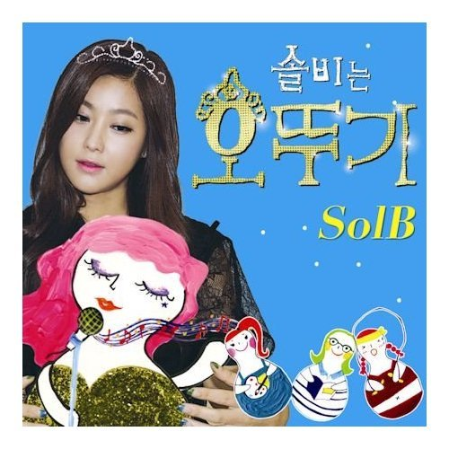 solb-is-ottogi-mini-album