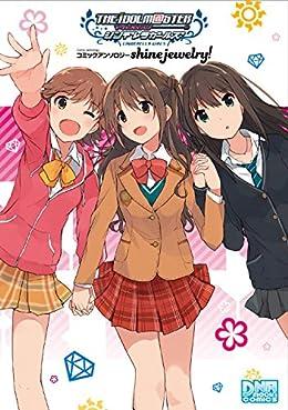 アイドルマスターシンデレラガールズコミックアンソロジーshi (IDコミックス DNAメディアコミックス)
