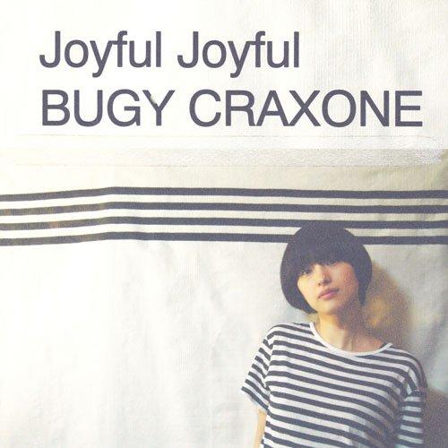 【torrent】【音楽CD】BUGY CRAXONE - Joyful Joyful[zip]