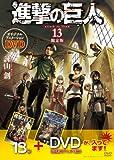 DVD�դ� �ʷ�ε�� (13)������ (���̼ҥ���饯������A)
