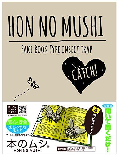 フェイクブック型捕虫器 本のムシ(ロゴ)×3個セット