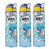 【まとめ買い】 トイレの消臭力スプレー 消臭芳香剤 トイレ用 アクアソープの香り 330ml ×3個