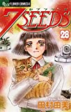 7SEEDS(28) (フラワーコミックスα)