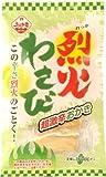 植垣米菓 こだわりの味 烈火わさび 30g×12 軽食品 スイーツ・お菓子
