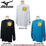MIZUNO(ミズノ) Tシャツ(長袖) 54SP360  (ターコイズ(24), S)