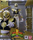 Bandai Tamashii Nations Mighty Morphin Power Rangers White Ranger S.H. Figuarts Action Figure