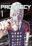 Prophecy - N�mero 1 (Manga)