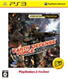 EARTH DEFENSE FORCE: INSECT ARMAGEDDON PlayStation3 the Best