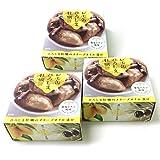 【ヤマトフーズ 瀬戸内産 広島レモン、藻塩使用】ひろしま牡蠣のオリーブオイル漬け藻塩レモン風味 65g×3缶セット