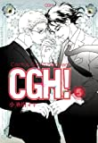 CGH! 〈Cactus,Go to Heaven!〉 (5) (FEEL COMICS)