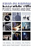Planes, Trains & Eric [DVD]