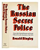 Russian Secret Police (0091041406) by Hingley, Ronald