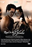 Road to the Globe: Troilus & Cressida [DVD] [Region 1] [US Import] [NTSC]
