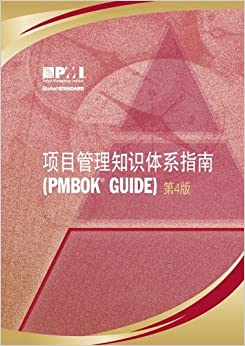 whs a management guide 4th edition