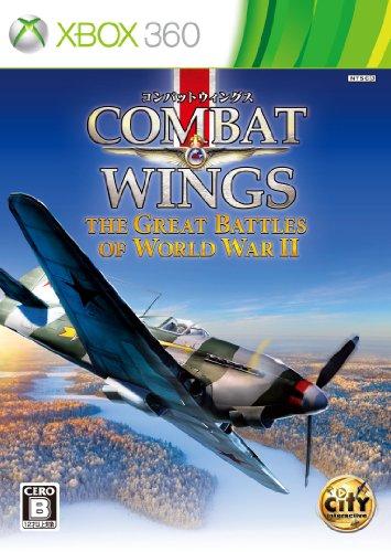 【ゲーム 買取】コンバットウイングス:The Great Battles of World War II