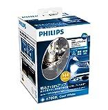 PHILIPS(フィリップス) エクストリームアルティノン LED H4 ヘッドランプ 6700K 12901HPX2