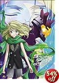 セイクリッドセブン 〔Sacred Seven〕 Vol.5 [DVD]
