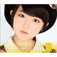 (卓上)AKB48 峯岸みなみ カレンダー 2014年
