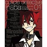 キューティクル探偵因幡 Vol.1 [Blu-ray]