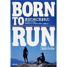 BORN TO RUN 走るために生まれた