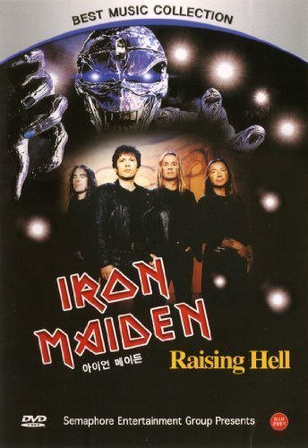 IRON MAIDEN Raising Hell DVD Region 0 (Region 2 Compatible / All Region Compatible)