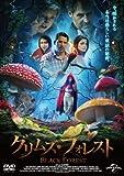 グリムズ・フォレスト[DVD]