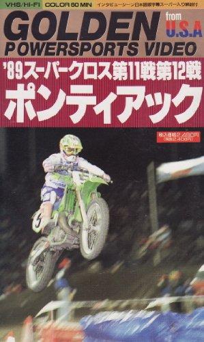 '89AMAスーパークロス・シ [VHS]