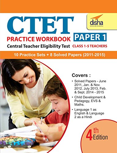 CTET Practice Workbook Paper 1 - English (8 Solved + 10 Mock papers)