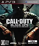 [PS3] Call of Duty Black Ops 字幕版を予約しましたよ
