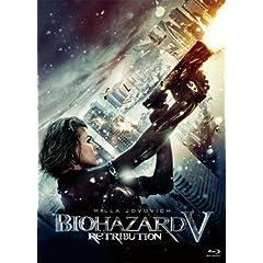 バイオハザードV リトリビューション ブルーレイ&DVDセット(初回生産限定) [Blu-ray]