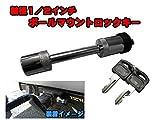 送料無料!1/2インチ鍵式カプラーロックピン!鍵・2個付き♪タグマスター・ソレックス対応!