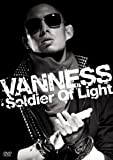 「Soldier Of Light」 [DVD]