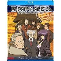 攻殻機動隊 STAND ALONE COMPLEX [Blu-ray] 北米版 日本語音声可 ¥ 3,300