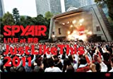 SPYAIR LIVE at 野音「Just Like This 2011」[DVD]