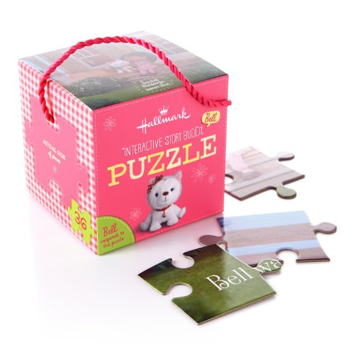 Hallmark Bell Interactive Puzzle - 1