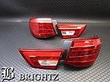 BRIGHTZ マークX 130 133 135 前期 ファイバーLEDテールライト Bタイプ GRX130 GRX133 GRX135 GRX X130 X133 X135 マーク エックス マークエックス X 13915