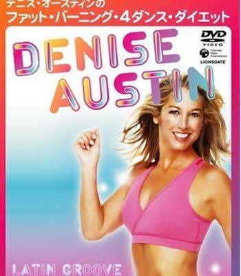デニス・オースティンのファット・バーニング・4ダンス・ダイエット [DVD]