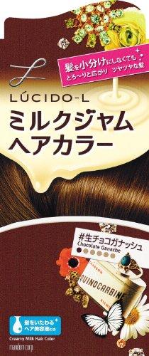 LUCIDO-L (ルシードエル) ミルクジャムヘアカラー #生チョコガナッシュ (1剤40g  2剤80mL TR5g)