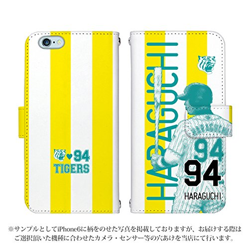 Nexus5 手帳型 ケース [デザイン:94.haraguchi(ye/mt)] 阪神タイガース承認 選手 その他ケース スマホ スマートフォンカバー 背番号94 原口文仁選手