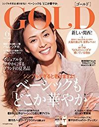 GOLD(ゴールド) 2015年6月号 [雑誌]