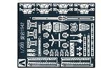 1/700 ウォーターライン 重巡洋艦 愛宕 1942 エッチングパーツ