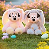 Disney Store Mickey and Minnie Mouse Bunny Easter Plush Set 2014 NWT