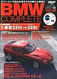 BMW COMPLETE (コンプリート) Vol.53 2012年 09月号 [雑誌]