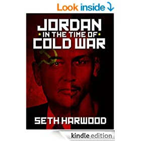 Jordan in the Time of Cold War: a short story
