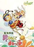 昆虫物語 新みなしごハッチ DVD-BOX