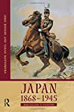 img - for Japan 1868-1945: From Isolation to Occupation 1st edition by Matsumura, Takao, Benson, John (2001) Paperback book / textbook / text book