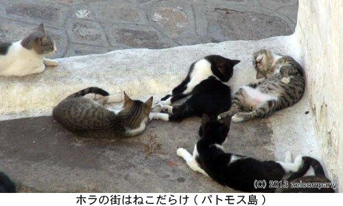 エーゲ海・猫が暮らす癒しの島(Blu-ray Disc)