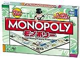 モノポリー NEW